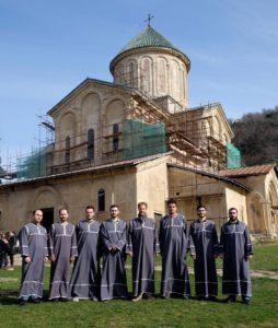 Aghsavali Ensemble Georgian Choirs