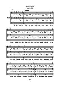 Score for Karbelashvili mamao chveno
