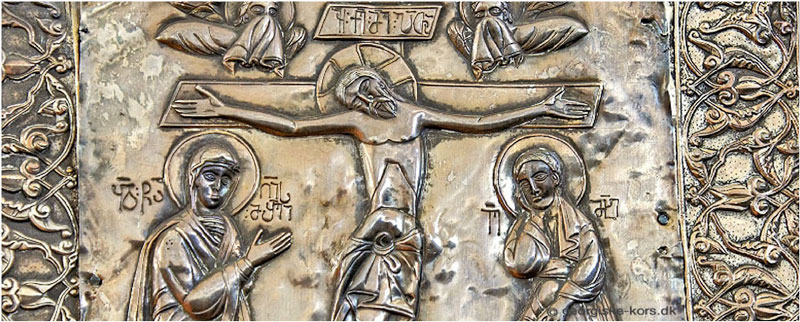 Trisagion hymn and processional crosses 4