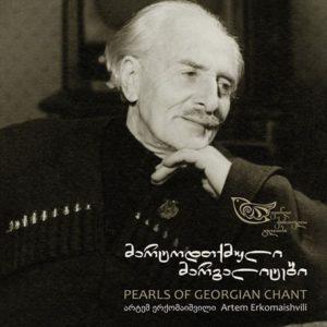 Artem Erkomaishvili
